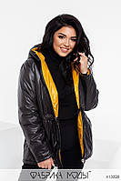 Женская куртка большого размера Украина Размеры: 50-52, 54-56, 58-60