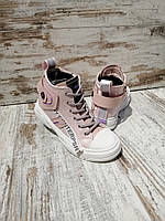 Детская Демисезонная обувь для девочки
