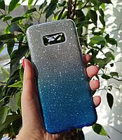 Чехол силиконовый с блестками для Samsung Galaxy S8, Серебристо-голубой
