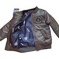 """Детская куртка, бомбер """"Графит"""" 110 и116 размеры"""