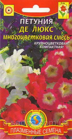 Насіння квітів Петунія багатоквіткова Де Люкс 0,05 г суміш (Плазмові насіння)