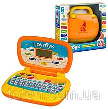 Дитячий навчальний ігровий ноутбук 6 навчальних функцій, математика, пісня, ноти PL-719-50