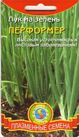 Лук на зелень Перформер 80 шт (Плазменные семена)
