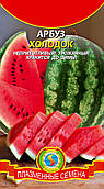 Насіння кавуна Кавун Холодок 1 г (Плазмові насіння)