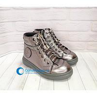 Демісезонні черевики на шнурках резинках та молнії Tutubi