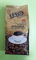 Кофе Lebo Original 250 г зерновой