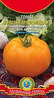Насіння томату Томат Золота Андромеда F1 10 штук (Плазмові насіння)