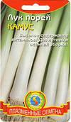 Насіння цибулі Цибуля порей Камус 0,4 г (Плазмові насіння)