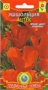 Насіння квітів Ешшольція Ацтек 0,2 г червоні (Плазмові насіння)