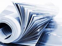 Изготовление журналов, типография Диол-Принт, Одесса