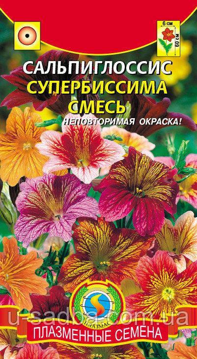 Насіння квітів Сальпіглосіс супербиссима суміш 0,02 г суміш (Плазмові насіння)