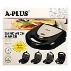 Мультипекар бутербродниця сендвічниця електрична A-PLUS 4 в 1 притискний гриль електричний, фото 6