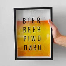 Скарбничка для кришечок від пива Bier