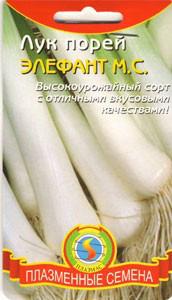 Насіння цибулі Цибуля порей Елефант 0,5 г (Плазмові насіння)