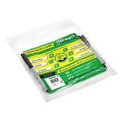 Агроволокно двухслойное черно-белое плотность 50 пакет 3.2х5 м Agreen
