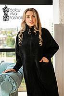 Женское пальто из шерсти Альпака р.52-58, фото 1
