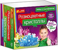 """Набор юного химика """"Разноцветные кристаллы"""" Ранок"""