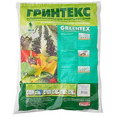 Агроволокно Гринтекс укрывное белое плотность 30 пакет 1.6x10 м