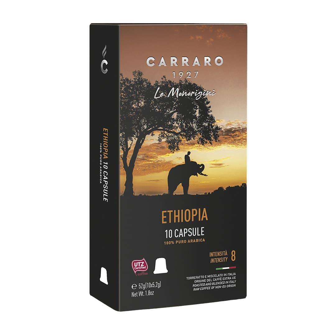 "Кофе в капсулах Carraro ""Ethiopia""  10 шт."