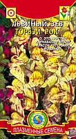Насіння квітів Ротики Торбей рок 0,05 г суміш (Плазмові насіння)