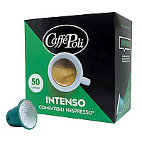 Кофе в капсулах Caffe Poli Intenso 5.2 г х 50 шт.