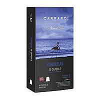"Кава в капсулах Carraro ""Honduras"" 10 шт."