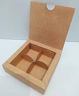 Коробка для конфет 4 шт Крафт