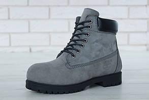 Мужские Ботинки зимние Timberland Grey (мех)