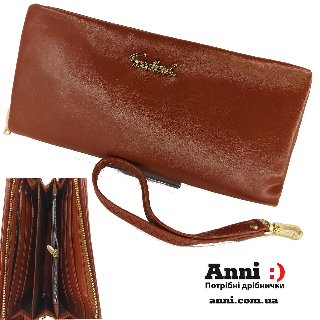 Классический женский кошелек клатч из качественной PU кожи coffee