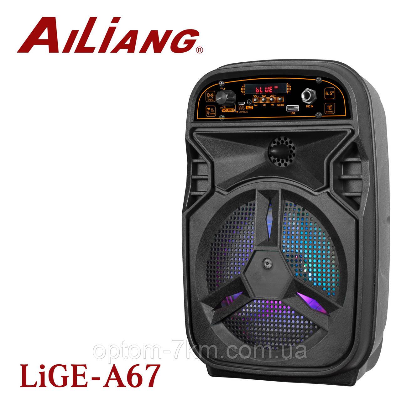 Портативная акустическая система колонка сабвуфер с подсветкой Ailiang LiGE-A67 D