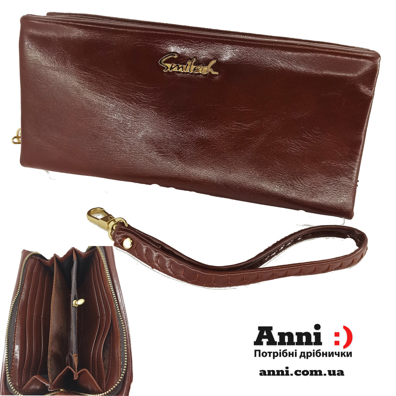 Классический женский кошелек клатч из качественной PU кожи  d. coffee