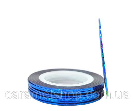 Стрічка-скотч для декору нігтів 1 мм синій голограма