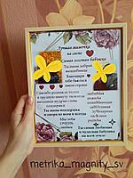 Постер для бабушки и дедушки на подарок