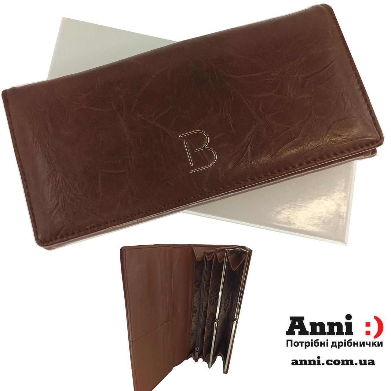 Классический женский кошелек клатч на магнитах из качественной PU кожи coffee