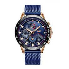 Наручные часы Lige 9929 Синие (830-1)