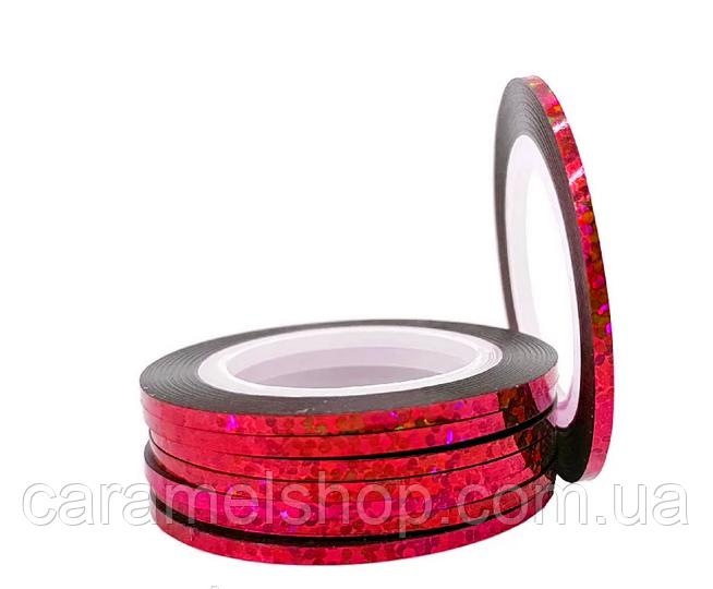 Стрічка-скотч для декору нігтів 2 мм червоний голограма
