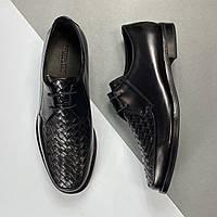 Чоловічі шкіряні туфлі Bottega Veneta (Боттега Венета) арт. 41-47