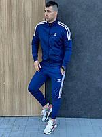 Спортивный костюм ADIDAS мужской лампасы Качество LUX Реплика Синий (Размер S)