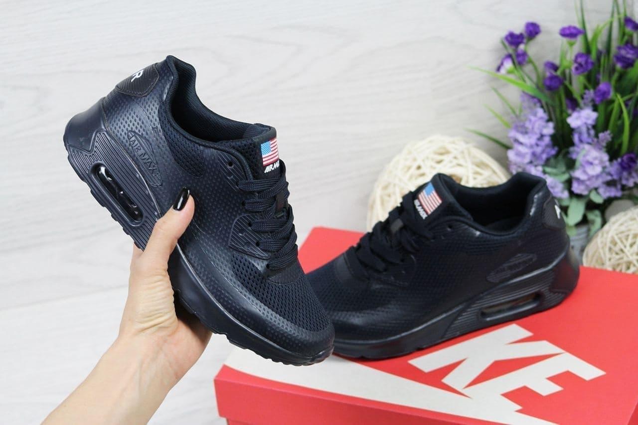 Кросівки Air Max Hyperfuse темно сині