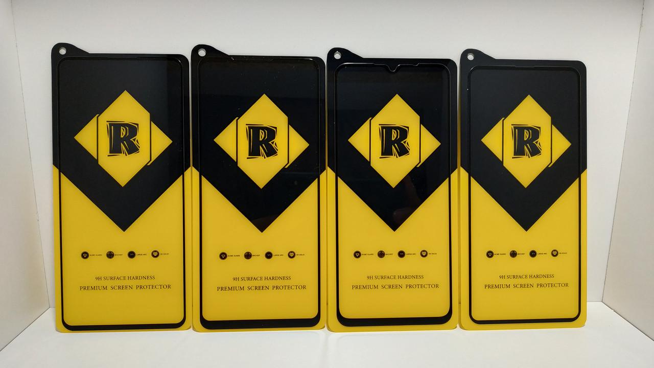 Захисне скло R Yellow для Apple IPHONE 7 Plus