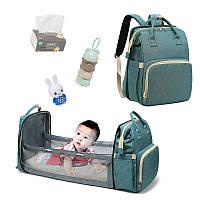 Рюкзак-кроватка для мамы Baby Travel Bed-Bag