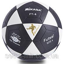 М'яч для футзалу №4 Клеєний-PVC FB-0450, Чорний-білий