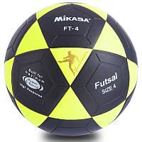 Мяч для футзала №4 Клееный-PVC FB-0450, Черный-салатовый