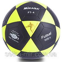 М'яч для футзалу №4 Клеєний-PVC FB-0450, Чорний-салатовий