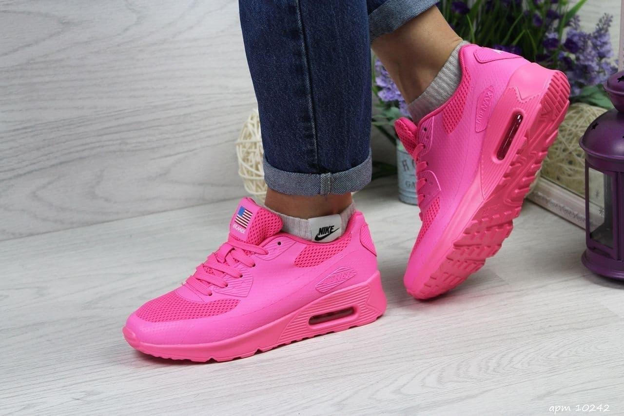 Кросівки Max Hyperfuse рожеві
