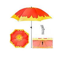 Складной зонтик пляжный усиленный 1.8 м Гербера, садовый зонт от солнца | парасолька пляжна, фото 1