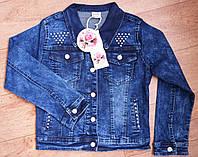 Джинсовая куртка подростковая варенка для девочки Венгрия  134 р