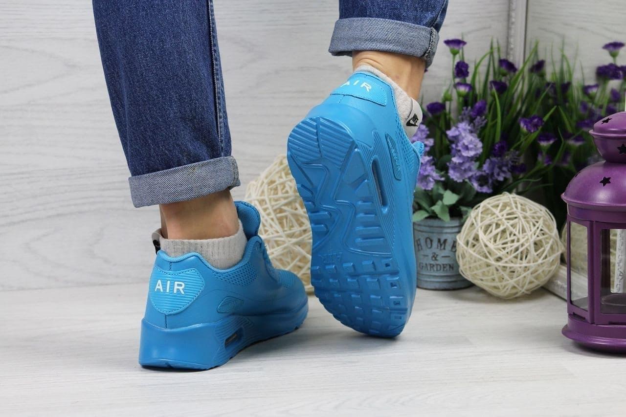 Кросівки  Max Hyperfuse блакитні
