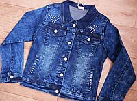 Джинсовая куртка подростковая варенка для девочки Венгрия  140 р
