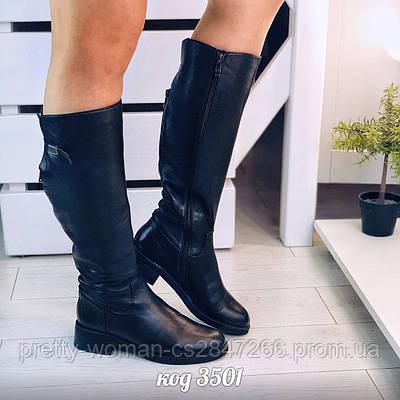 Чорні шкіряні чоботи  38 розмір